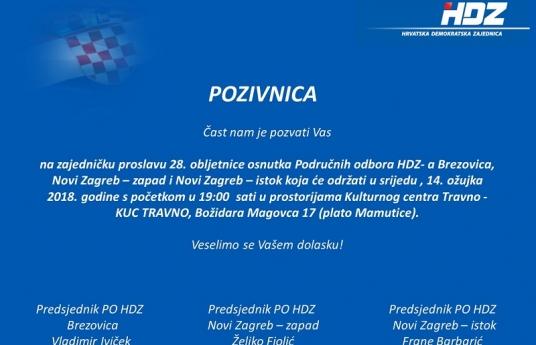 28. OBLJETNICA OSNUTKA PO HDZ BREZOVICA, NOVI ZAGREB-ZAPAD I NOVI ZAGREB-ISTOK