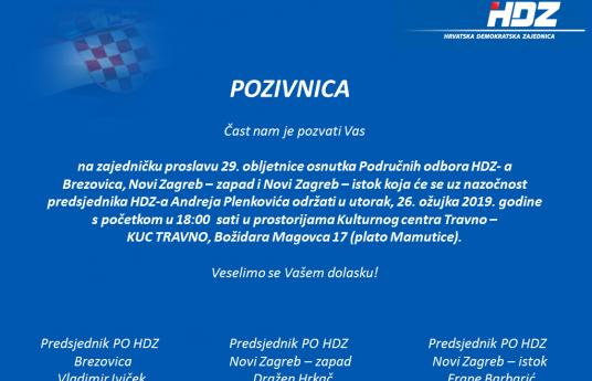 POZIVNICA - 29. GODIŠNJICA OSNUTKA PO BREZOVICA, PO NOVI ZAGREB ISTOK I PO NOVI ZAGREB ZAPAD